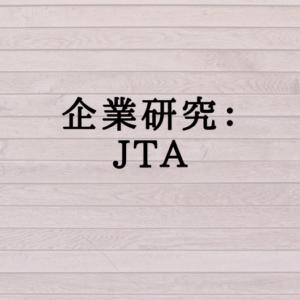 企業研究:日本トランスオーシャン航空(JTA)