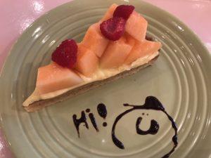 RHC CAFE (神奈川県 みなとみらい)