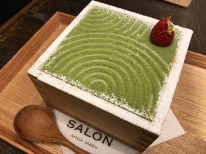SALON GINZA SABOU(東京都 銀座)